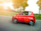 意外吧!这款丑的爆表微型电动汽车一次性向韩国卖了20辆!