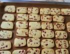 蔓越莓曲奇和香酥紫薯饼