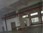 福永和平新出一楼5米高厂房630平方招租