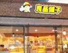 零食热销品牌,良品铺子开放加盟