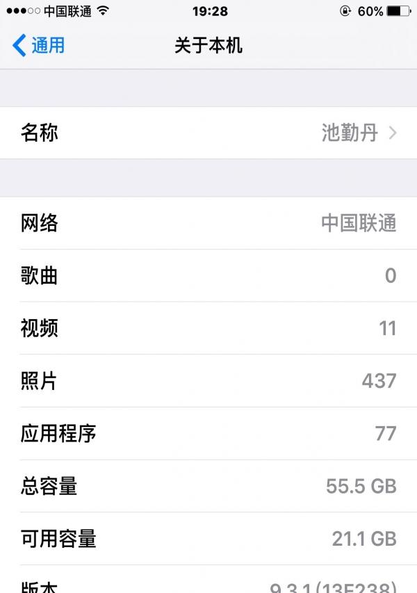 zio苹果手机6plus