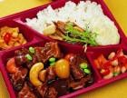 大米先生快餐怎么加盟?重庆加盟中式快餐