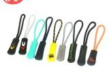 佳洋定制PVC注塑拉袢拉手 服飾箱包配件拉尾拉鏈頭 款式多樣