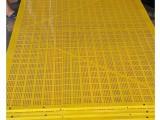 衡水安平地区直销,爬架网,建筑爬架网,爬架冲孔网
