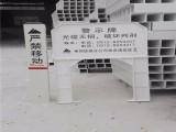 不导电铁路标志牌-徐州铁路标志牌-600 900//代理加工