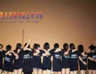 戴斯尔舞蹈培训 钢管舞 爵士舞 酒吧领舞 韩舞培训