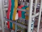 沈阳和平区电力设备回收和平区废旧配电柜回收