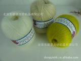 厂家直销  毛线 马海毛毛线 特价毛线 安哥拉长绒毛