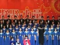 八仙过海 猪八戒 年会服装租赁 合唱服装 舞蹈演出