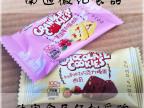 曲奇饼干 尹李食尚 美国蔓越莓曲奇 比利时巧克力榛果曲奇 2.5kg