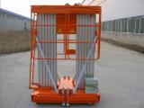 南京质量良好的升降机批售|加工升降机