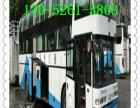 从武汉到广州直达客车票价多少? 到(广州哪里下车?行驶几个小