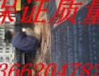 天津专业屋面防水补漏公司首选 津诚 防水公司