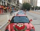 婚车公司自有车辆随时使用劳斯莱斯宾利保时捷宝马奔驰