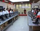 湖北宜昌烘焙培训学费多少,金领烘焙培训学校,名师名校