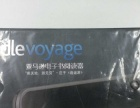 全新Kindle Vayage转让