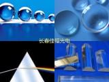 长春佳福光电专业加工各种透镜光学玻璃棱镜柱面镜