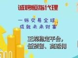 深圳 國際期貨主賬戶 網站招商