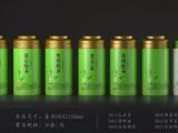 专业生产马口铁包装罐,茶叶罐,各类食品包