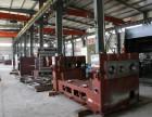 梅州回收二手工厂五金机械设备 收购二手工厂五金机械设备