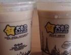 大卡司奶茶加盟 5㎡开店 1对1指导 1OO%赚钱