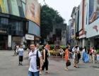 越秀区 北京路步行街一线临街大门面旺铺出租