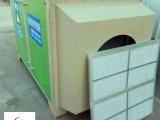 工业车间废气处理UV等离子废气净化器 环保空气净化 光氧除臭