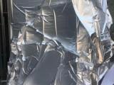 苏州生产厂家直销 铝箔包装袋