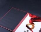 定制印刷盒装抽纸 印花方巾纸 荷包袋等
