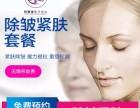 呼和浩特闫德雄整形美容医生解释专家带你了解乳房再造