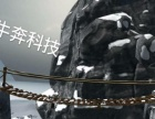 大连VR吊桥出租 VR雪山吊桥体验设备租赁公司