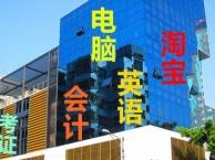 南海区大沥镇新都会附近初级中级高级英语速成培训班