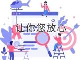 新疆祥云优化平台