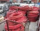 长泰电缆回收今日市价电缆回收价格-高不可及
