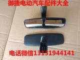 御捷q电动轿车配件宝雅车牌配件富路北汽+EC180+标准配件