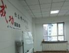 劳动公园 吉林大路亚泰超市对过长江花园1号楼4楼 写字楼
