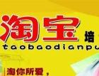 东莞企石淘宝网店培训学校