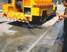 北仑区化粪池清理/专业吸粪车抽粪/工业管道清洗