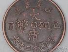 广东省古董古玩收购--有私人卖家现金收购,