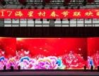高清LED大屏租赁及制作,舞台设备租赁