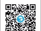 金融理财师注册理财规划师(CFP)火热招生中南通恒学教育