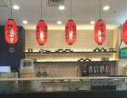 鲜芋仙台式甜品店