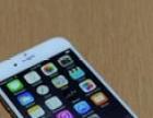 金色 苹果 iPhone6 64GB 国行正品发票 女生...
