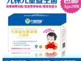 九株儿童益生菌冲剂 宝宝便秘腹泻偏食调理肠胃吸收消化