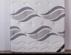 上海齐居置家1.5/1.8m乳胶床垫