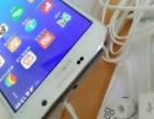 我有个Galaxy S6,全网通4G,白色双卡,直屏智能手机,带