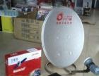 安装维修卫星数字电视