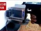 喷码机鸡蛋喷码机手持式喷码机在线喷码机瓶盖喷码机