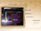 TCL康佳品牌液晶电视维修服务在海淀家电维修部