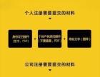 南京专业商标注册找沐辰知识产权、速度快、可信赖